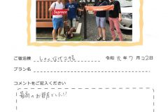ご宿泊棟:しゃくなげ24号館(令和元年7月22日)