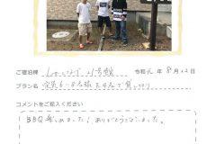 ご宿泊棟:しゃくなげ21号館(令和元年8月22日)