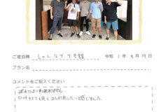 ご宿泊棟:しゃくなげ7号館(令和元年8月19日)