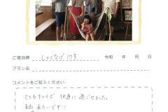 ご宿泊棟:しゃくなげ17号館(令和元年8月12日)