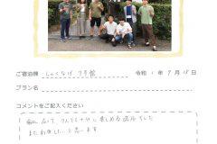 ご宿泊棟:しゃくなげ7号館(令和元年9月18日)