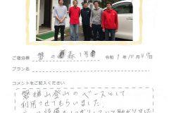 ご宿泊棟:コテージ磐の森1号館(令和元年10月16日)